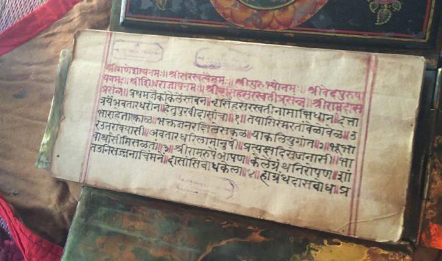 První strana rukopisu (prý ze 17.-18. stol) knihy Dásbódh (दास्बोध). Vyfoceno v lednu 2016 v Čimmadu (Karnátaka, Indie)