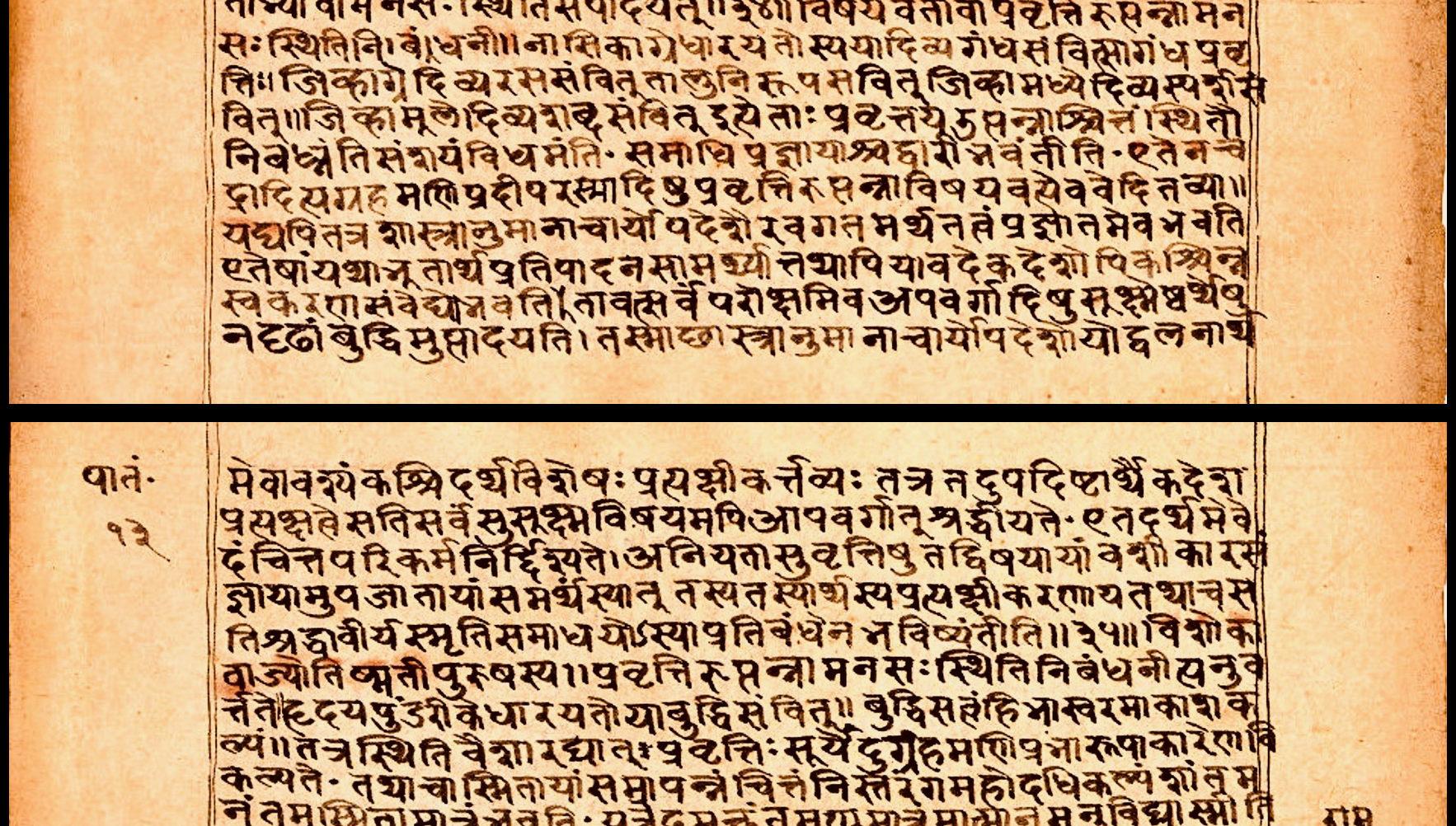 Jógové texty